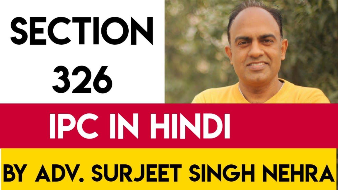 Section 326 IPC | Dhara 326