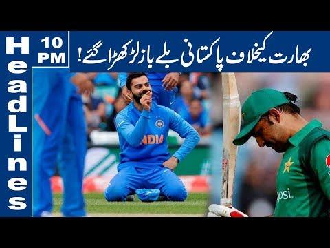 Pakistani Batsmen Helpless Against India