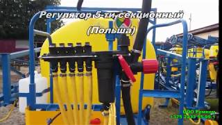 Опрыскиватель прицепной ОП-2500-18 (Ремком)