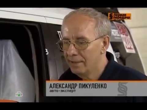 Присадки СУПРОТЕК,  Первая передача на НТВ. Главная дорога.