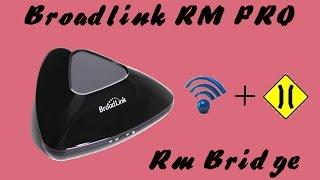 В 7. Обзор rm bridge. Управление broadlink rm2, rm3 сторонними приложениями