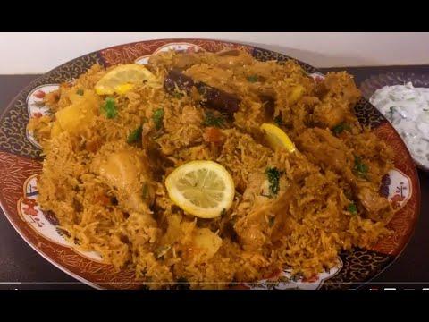 riz-traditionnelle-indien-trés-épicé😊👍