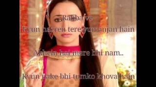 Lyrics lagu rabba ve