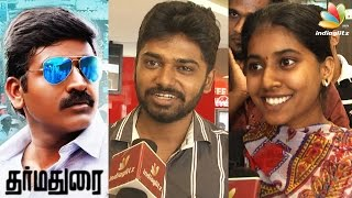 Dharmadurai Public Review | Vijay Sethupathi, Tamanna, Aishwarya Rajesh | Reaction & Response