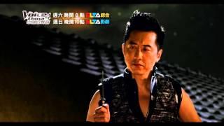 中國好聲音4 - 西部牛仔篇