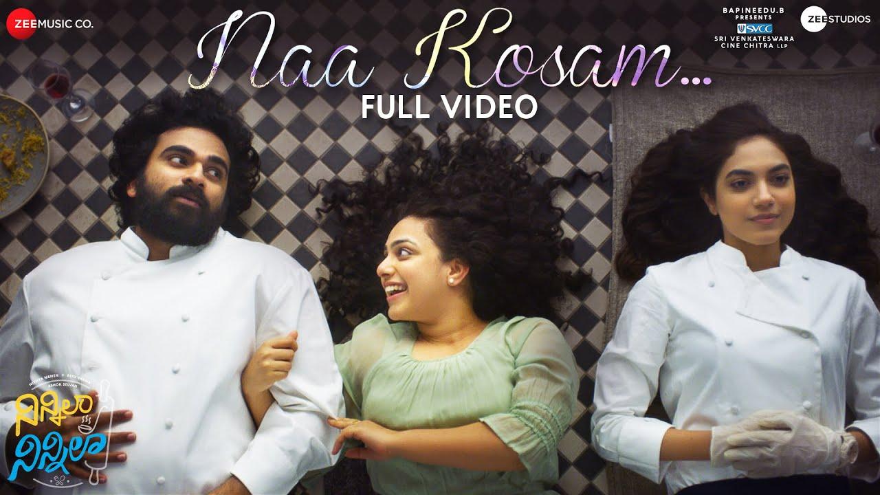 Naa Kosam - Full Video| Ninnila Ninnila | Ashok Selvan, Ritu Varma, Nithya | Vijay Yesudas |Rajesh M