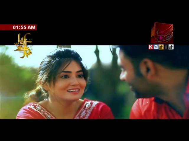 KASHIF AGHANI PIYAR JE HISAB NEW SINDHI SONG KASHISH TV SONG EID SONG 2016