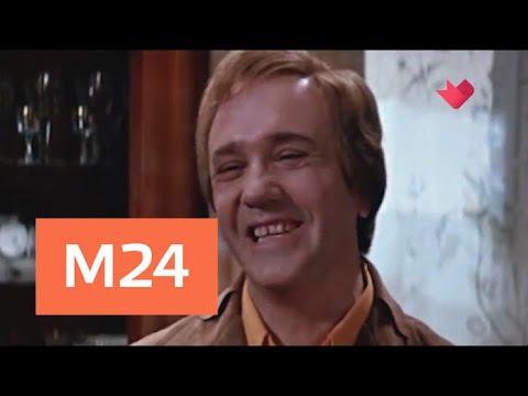 """""""Тайны кино"""": """"Ты – мне, я – тебе"""" - Москва 24"""