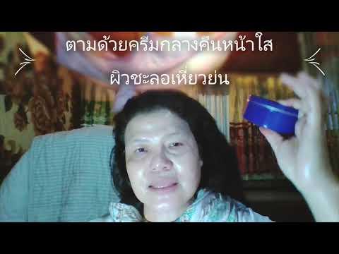 #รีวิวมาร์คหน้าด้วยนีเวียตลับสีน้ำเงินฟื้นฟูครีมบำรุง
