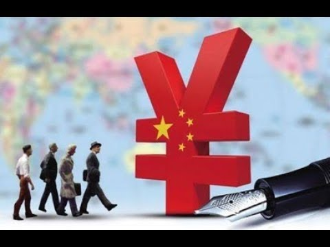 What does the future hold for RMB internationalization?
