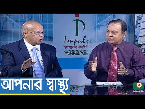Health Program   Apnar Sastho- Child Food Reluctant   Dr. AKM Samsul Haq with Dr. Iqbal Hasan Mahmud