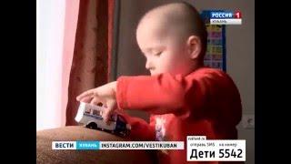 Женя Шилов, 3 года, задержка психоречевого и моторного развития, требуется курсовое лечение