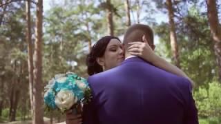 Свадьба 15 июня 2019