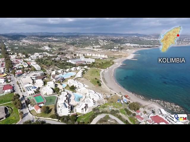 GEM Travel Rhodes - Enjoy your stay with GEM Travel (HD)