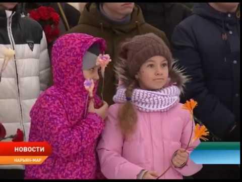 Новости Ненецкого округа от 4.12.2017