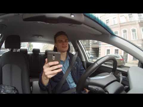 Такси комфорт+/Соната в такси/Работа без Яндекс