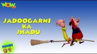 Jadoogarni Ka Jhadu - Motu Patlu in Hindi WITH ENGLISH, SPANISH & FRENCH SUBTITLES