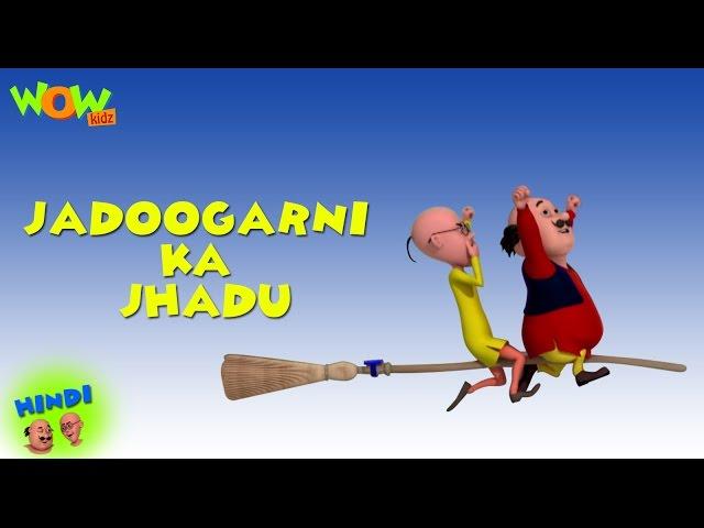 Jadoogarni Ka Jhadu - Motu Patlu in Hindi WITH     - With