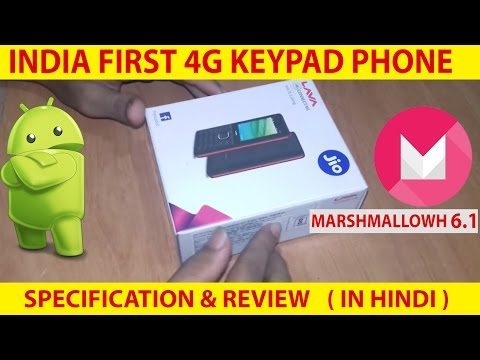 India First Android 4G Keypad Phone With Jio sim ! UNBOXING  & REVIEW