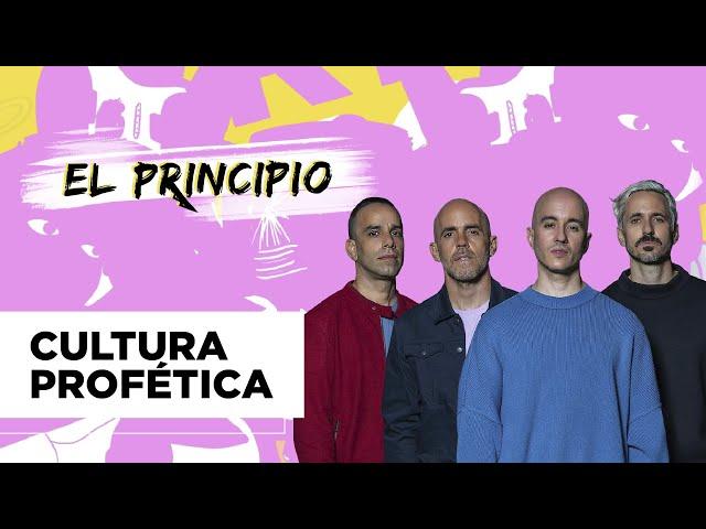 Cultura Profética - El Principio | Latido Music