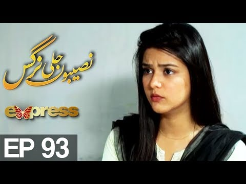 Naseebon Jali Nargis - Episode 93 - Express Entertainment