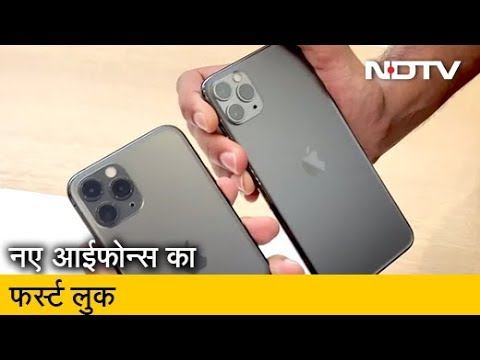 Apple के नए iPhones के Features और Specifications | Cell Guru