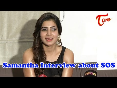 Samantha Interview About Son Of Satyamurthy