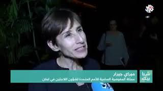 DABAKA concert on Al Araby TV- Red Oak Association