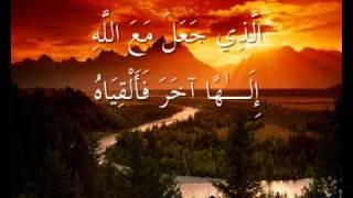 سورة ق - ناصر القطامي | Beautiful Qur'an Recitation