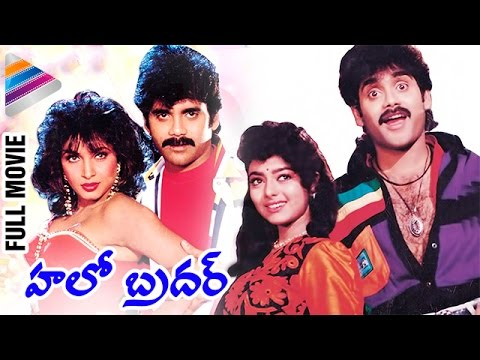 Hello Brother Telugu Full Movie |...