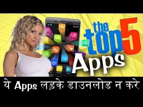 Top 5 SECRET Trending Apps for Android - 5 most exciting Useful app for students By Only Single Like Mp3