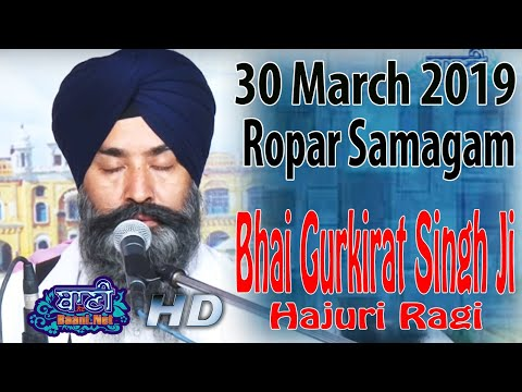 Bhai-Gurkirat-Singh-Ji-Sri-Harmandir-Sahib-Ropar-Samagam-30-March-2019-Full-Hd