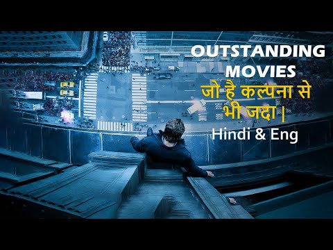 Top 10 Outstanding Movies That's Blow Your Mind  Dubbed In Hindi & Eng