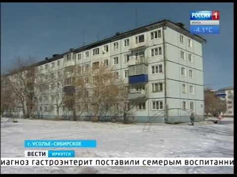 Детский сад № 22 в Усолье-Сибирском закрыли из-за гастроэнтерита