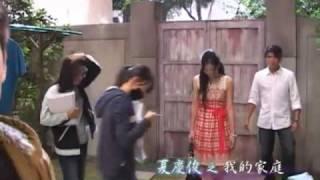 【牽牛花開的日子】夏慶俊之我的家庭 thumbnail