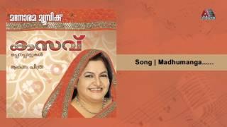 Madhumanka | Kasav