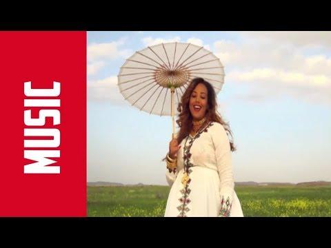 New 2017 Eritrean Music || Kemzia