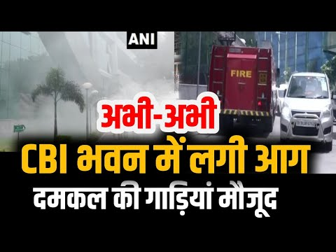 Maharashtra News Live   Mumbai News   Metro Mumbai News Today Live