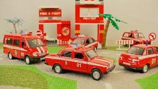 Stop Motion мультфильм про пожарные Машинки. Русские и Советские марки машин Лада, Газ и УАЗ