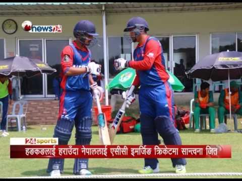 हङकङलाई हराउँदा नेपाललाई एसीसी इमर्जिङ क्रिकेटमा सान्त्वना जित - SPORTS NEWS