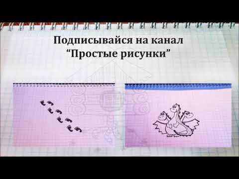 Как нарисовать избушку карандашом поэтапно для детей