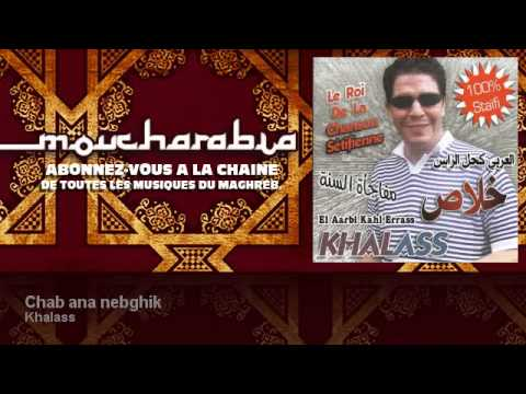 cheb khalass 2010 ntia lemkhaira fihom