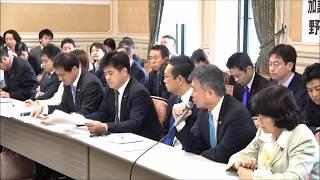 加計学園「首相案件」問題野党合同ヒアリング 2018年4月10日 thumbnail