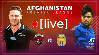 APL T20 2018: Balkh Legends vs Nangarhar Leopards, 17th Match Live Stream - APL 2018 Live Streaming