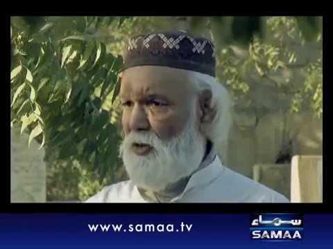 Purisrar Jan 31, 2012 SAMAA TV 2/2