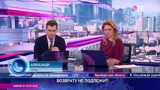 Алексей Каневский: