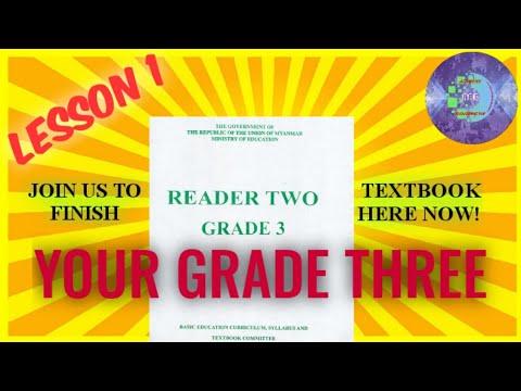 Lesson 1 (Myanmar class three textbook) By Rohingya Preparatory Academy