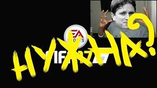 FIFA 17 - первая реакция на трейлер !!!!! (ЧТО БУДЕТ FIFA 17?)