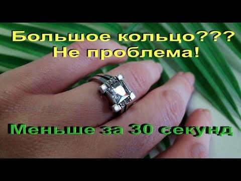 Лайфхак. Как уменьшить размер кольца самому за 30 сек. #лайфхаки #Галинапчелка