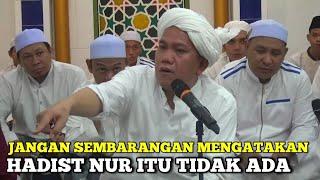 Allah Menciptakan Nur Muhammad Guru Udin Samarinda